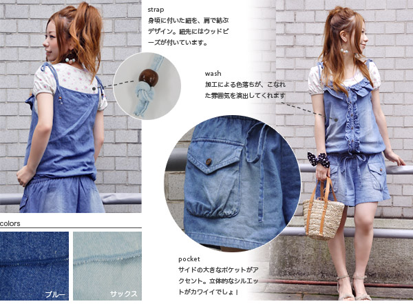 If width of the denim combinaison ♪ mix-and-match that an on nanoco-feeling becomes lively with a frill cutely is wide, and wear it once; is / wash processing denim filler / raffle / chambray denim salopette / girly / cute / shortstop length rompers ◆ co