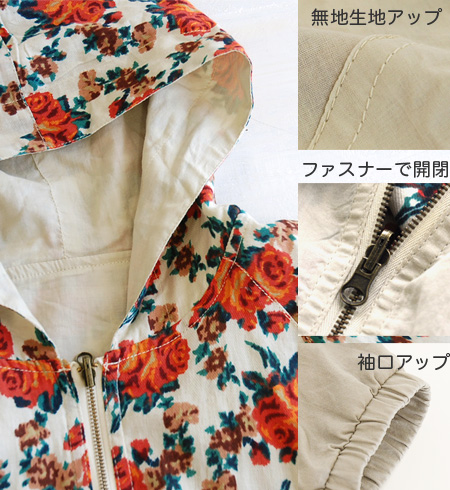 In one brilliant I, doubles the fun short sleeve compact Parker ♪ pawslieblightauter enjoy the rose-patterned and solid color! / / Girly/classical/hooded Cape with raglan sleeves and Pocket / cute / 2WAY ◆ reversible Tunde rose Hoodie