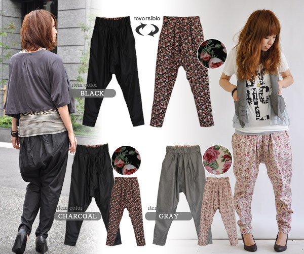 A jaw-dropping makeover, just flip the cotton pants ♪ nothing stylish location & cute pedicels with slightly loose 2-WAY long pants! In its specification length adjustment and comfort are lectin! / salad pants wind ◆ MAGIC reversibourgeoppers pan