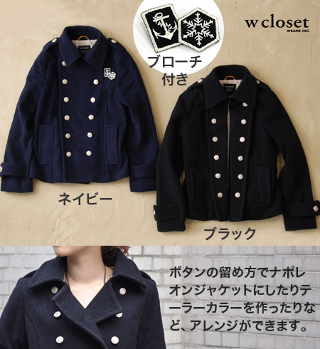 P coat ♪ / stripe pattern lining / snowflake / preppy / embroidery / wool 80 %◆ w closet (double closet) which makes full use of the button of the front desk, and is worn in a Napoleon type & tailored type: Napoleon switch melton short pea coat