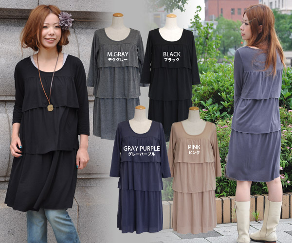Adults wake me up sweet revolution to Daley for three-tiered Hua カットソーワン piece ♪ classy / adult girly / odd sleeves / casual / simple / plain / tunic Chateau / tunic T shirt dress / tasty ◆ ケイクティアード frills 7-sleeve one piece