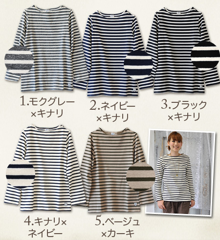 Fabric and garment firm women バスクシャツ femininity shines! 16 Clear of wear / = tenjiku ボーダーコットンチュニック Tee printed pattern / made in Japan / logo patch with basic/t shirt ◆ Saintete ( サンテテ ): ボーダーボート neck long T shirt