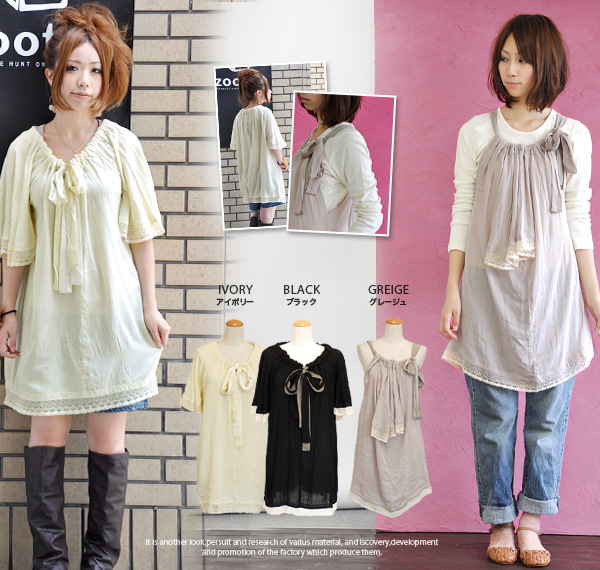 """90-degree turnaround in no way where as tank piece ♪ adult natural plus """"sweetness"""" and """"relaxed"""" a soft tunic dress with a lace! / short sleeve / Bell sleeves and raglan sleeves ◆ turn 2WAY drew placeribonwan piece"""
