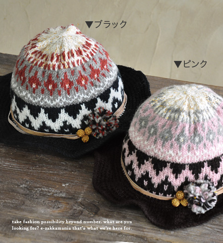 Girl native pattern knit hat expressive femininity I got up! Leather ribbons or soft sweets with this one in main code! / wool 95% mixed / lame thread / women's / casual / Hat ◆ pomponbeesfolklore knit hat