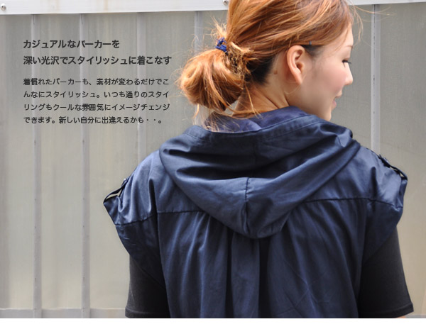One piece that lets you feel new possibility of Parker to select with deep luster coolly! / food / fastening in front / Kool / mode / short sleeves coat ◆ mat satin parka dress recommended in there being heaviness and tension to the cloth, and there bein