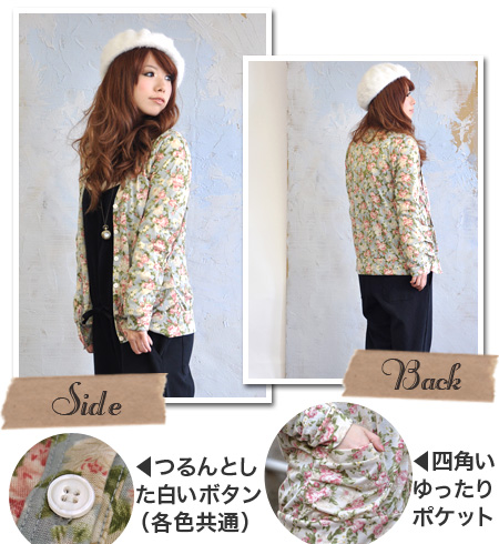 Ka mature, classy, just to put big floral print Cardigan! Beautiful sheer, salary from seasons and cooling measures to ♪ too long sleeve shirt style dress: coat / antiqueflower / / light alter ◆ Claudia rose V Neck Cardigan