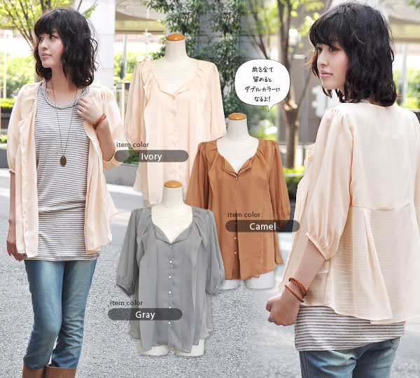 2 ways 2 style front and button makes dazzling arrangements! Even more Cape ◎ / balloon PAF sleeve / blouse / plain shirts blouses ◆ zootie (SETI): shkulevotanlayerdochi von blouse
