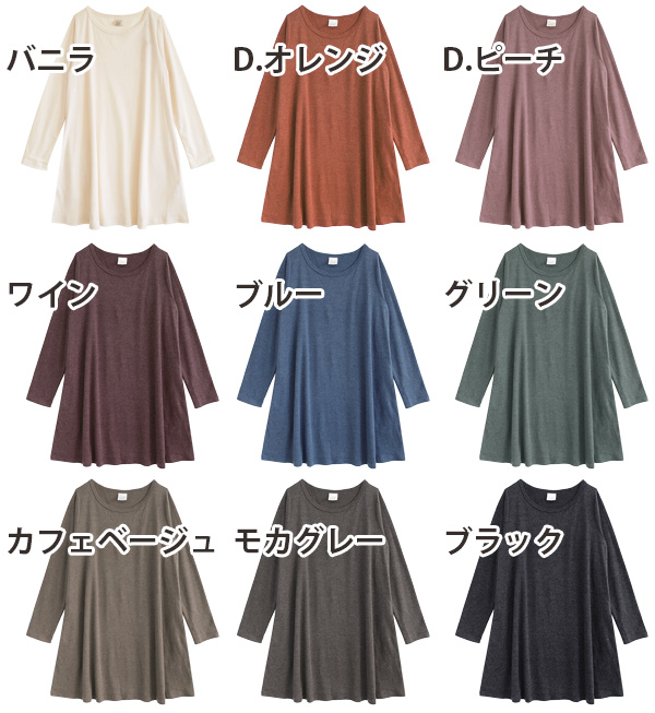 A rainwanpi of the plain was extremely simple! Less transparent in one piece, easy to code: choose long-length & short-length / knee-length and knee-length / minivan API / long WMP / sleeved ◆ Zootie ( ズーティー ): peach basic A line one piece dress