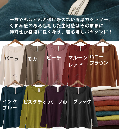 The plain long cut-and-sew of the unhurried design! Out recommended Ron Tee ◎. of & longish length that even one piece is hard to be transparent M, L2 size development / tunic / Lady's / plain fabric ◆ zootie (zoo tea): Peach basic sloppy cut-and-sew