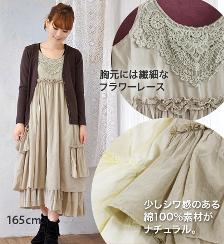 Long length ティアードフリルワンピ of the exquisite balance that ♪ in full blossom is generous in a cut-off frill, and is not too sweet! / asymmetric / girly / back side sweet / / cotton race / heteromorphic ◆ Zootie (zoo tea) keeping on cutting it: Chorus flower r