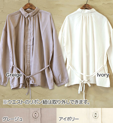 Shirt blouse tips plus adult ♪ tasteful mellow longshatstunic can be arranged in Ribbon laces,! Relaxed silhouette long sleeved blouse! / Light alter / busboy/simple/casual & clean up ◆ gather neck waist A line blouse