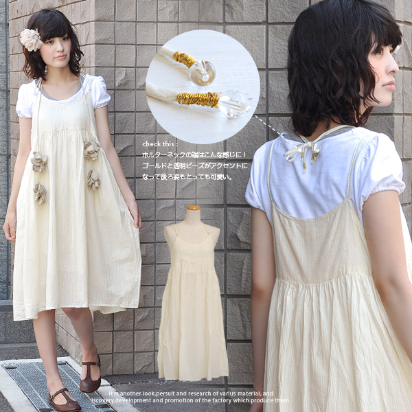 It is A-line camisole dress ♪ / halterneck no sleeve dress / India cotton 100% / cotton gauze lining / affordable price ◆ milk stripe cotton camisole dress a natural to charm a girl with a pin-stripe design cutely slightly when I see it well softly