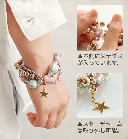 So twisting the suite color mixture dreamy Rosary bracelet / star / kitsch / plastic beads and fisherman's / rubber / stretch stretch / kids / accessories / パステルカラー / プチプライス ◆ シャイニースターミルキー Bead Bracelet