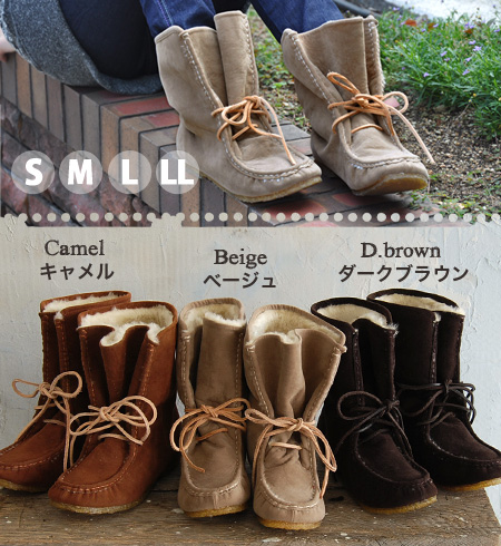 Appearance of sense in folklore, fascination インサイドボアモカシン boots! Also wear as a ボアブーツ ankle-length wrap • Craps and 2-WAY / different material / スウェードレザーレース / El ◆ インサイドファーレースアップフェイクスエードショートブーツ