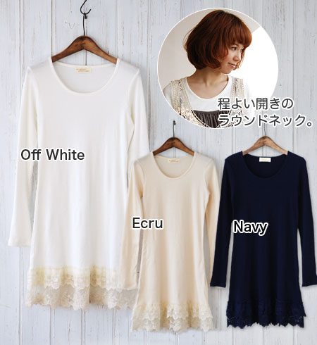 In the インナーワンピ with 2 kinds of floral print scalloped lace hem recommended リブカットソーチュニック / crew neck / embroidery and embroidery cotton / plain / petticoats / cotton ◆ w closet ( ダブルクローゼット ): ティアードフラワーチュールレーステレコカットソーワン piece