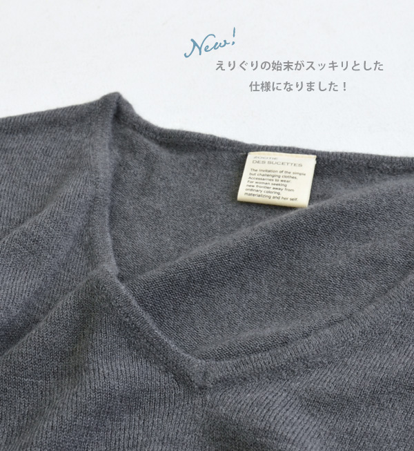 V neck Lady's sweater dolman spacious short sleeves washable knit ◆ zootie (zoo tea) which is good at + possible mix-and-match for coordinates for the best sense: Cashmere touch square knitwear