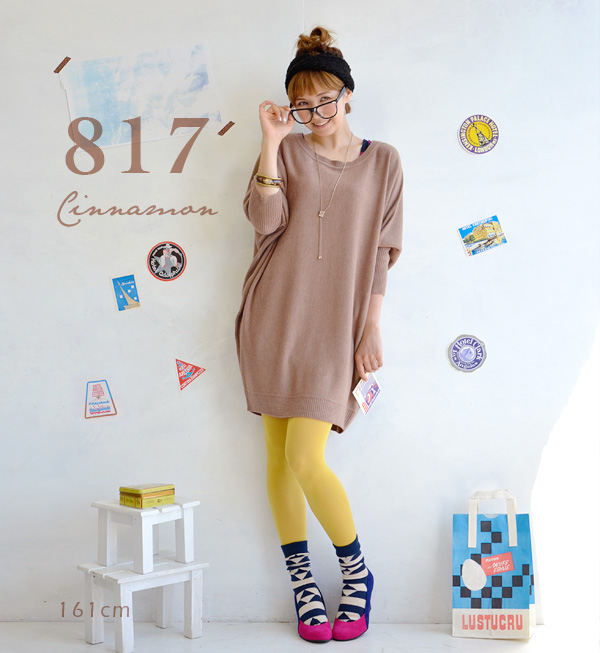 Looking thinner sweater Lady's long sleeves dolman knit dress washable knit ◆ zootie (zoo tea) of the heteromorphic dolman sleeve which a knit dress is loose [during up to 15% of OFF coupon distribution to be usable to all articles], and is cute: Cashmer