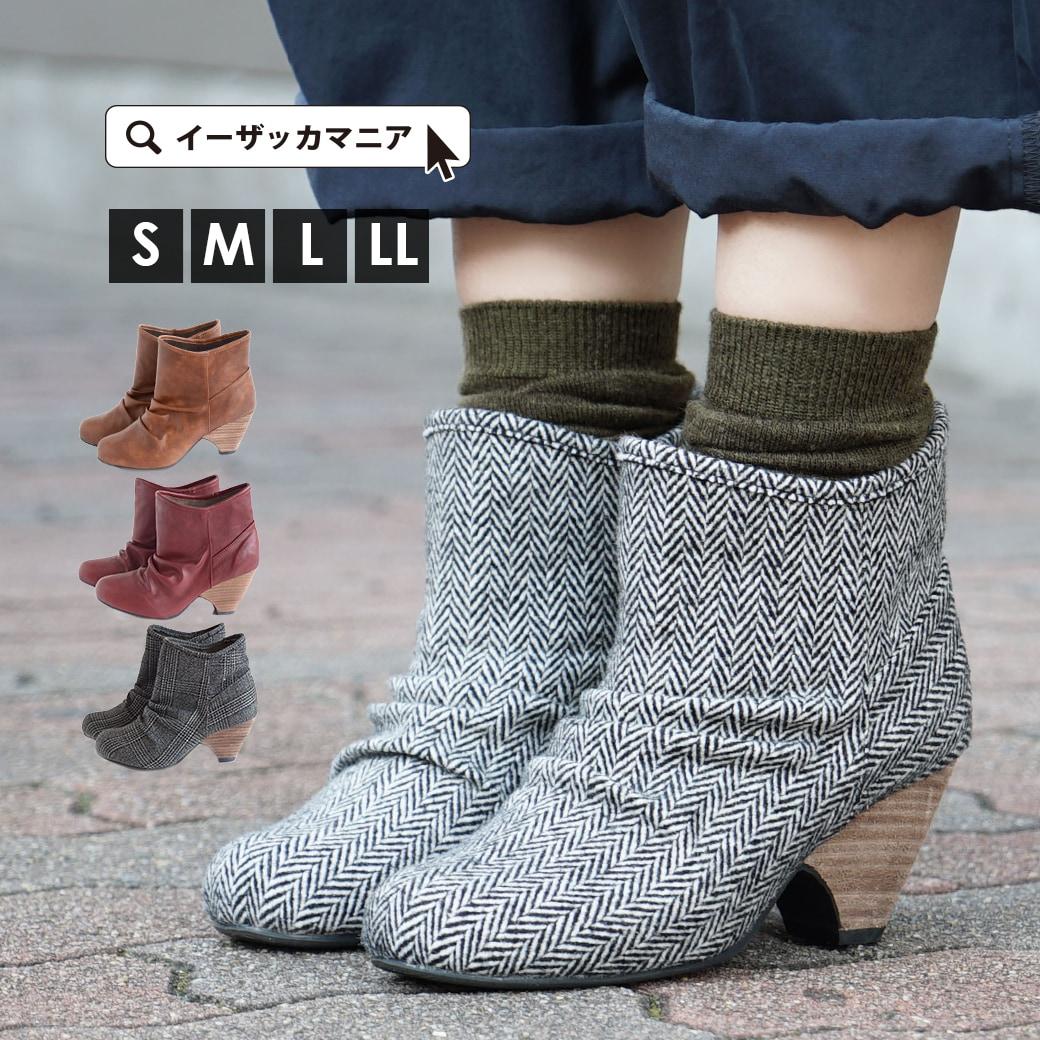 痛くなりにくいうえに 美脚に見える 名前の通り 無敵 のブーツ ブーツ S M L 本日限定 LL 大人気 ショートブーツ :MUTEKINO ローヒール 靴 日本未発売 ズーティー ショート zootie クシュクシュ レディース ブーティー ハイヒール