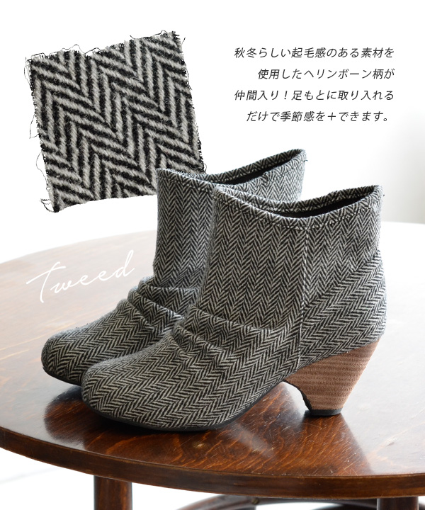 Bootie / extreme popularity booties power it up and appear again! Lady's opera pump short 丈合皮 スタックヒールフェイクレザーブープス ◆ zootie (zoo tea) in the fall and winter: MUTEKINO クシュクシュショートブーツ