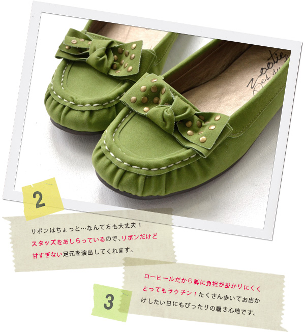 """The fake suede moccasins of the original design which """"pretty moccasins"""" wanted to form it and were displayed ♪ studs りぼんが! Lady's ぺたんこ ◆ zootie (zoo tea): Studs ribbon moccasins shoes"""