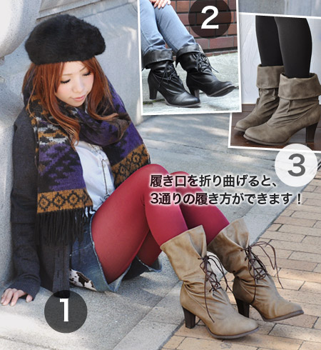 This season to change the Bootie and wrap short boots also remove shoe laces intimacy shop comes leather lace-up boots and high heels and ankle boots / if skin / synthetic leather ◆ Zootie ( ズーティー ): Stella 3WAY lace-up boots