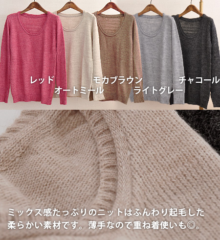 Heavy rotation certain の one piece! Alpaca style sweater ♪ handling that is somewhat natural, and is pretty breathe; long shot length and a rather wide round neckline are ◎ / affordable price / tunic / plain fabric / Shin pull / knit cut-and-sew ◆ natura