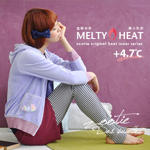 For /10 share length / ten minutes to moisture condition prevention of new humidity retention fever full-length hole gap between rise degree +4.7 degree Celsius spats ♪ static electricity distribution of the ingredients / slight wound / basic / warmth /