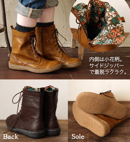 Small floral lining a cute girl specifications ♪ zippered, easy-to-wear off British Tricker's wind ウイングチップレースアップブーツ / faux leather / combination skin / Hyatt shoes ◆ インサイドフラワーカントリー boots