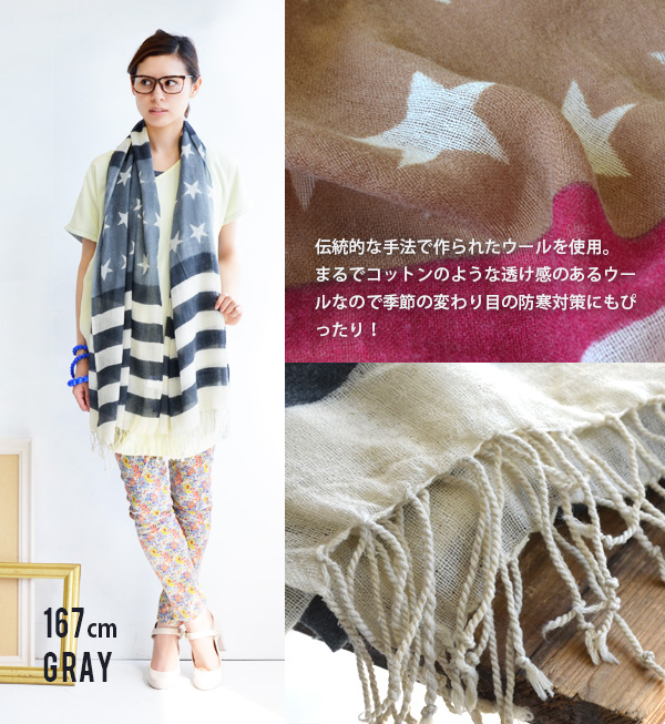 The large size shawl which is the American taste of patterned stars X horizontal stripes! 100% of wool of the light winding feeling such as the gauze light stall scarf thin star ◆ GLEN PRINCE (Glenn prince): Stripe star wool gauze stall