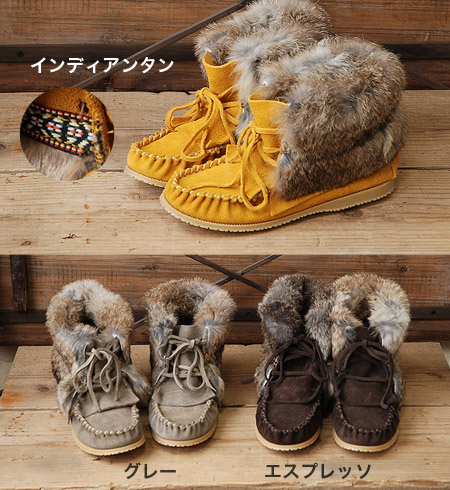 Rabbit fur x cow suede leather moccasin shoes! Folklore sensation-packed ankle-length lace-up boots and leather suede / Bohemian / BOOTS shoes /RABBIT NAVAJO ◆ AMIMOC ( アミモック ): ラビットファーナバホモカシンショートブーツ