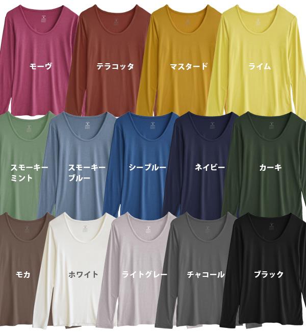 """M/l. """"着bukure not layering"""" for inner ladies long sleeve underwear underwear tops round neck black and white summer ◆ zootie (SETI): milkeystretchcotesaw [Binder neck]"""