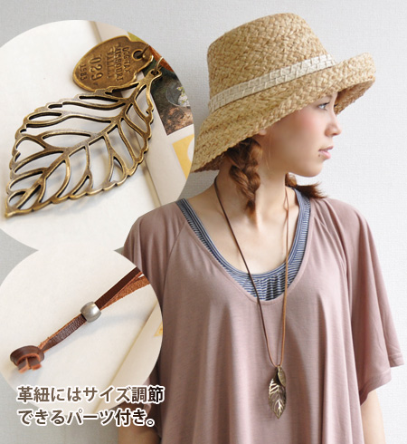 Comfortable to wear very light ♪ edged with antique long necklace with delicate leaf motif. Size adjustable to string part is passed through the length control, freedom! And nylon ◆ Zootie ( ズーティー ): leaf thong long pendant