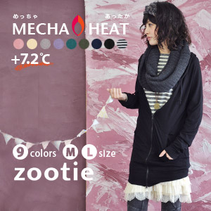 / stretch cut-and-sew place / long sleeves / plain fabric / horizontal stripes / unisex / men / Lady's / thermal insulation / pocket ◆ Zootie (zoo tea) which is compact in an on the small side court without being prickly like knit belonging to: めちゃ heat