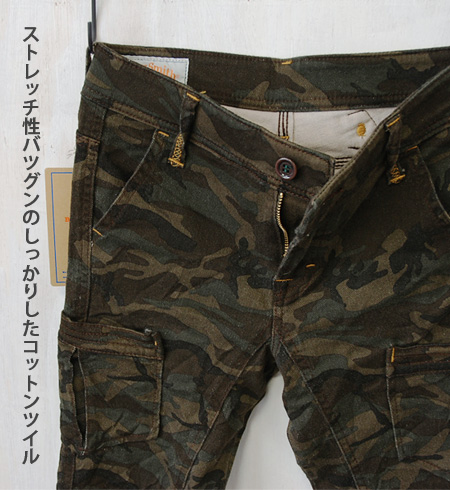 A camouflage pattern with a cargo pant stylishly! The work pants design full of senses of fun and beautiful leg detail full loading! Even as for the on the small side feeling of stretch ◆ Betty Smith (Betty Smith) such as the leggings underwear: Camoufla