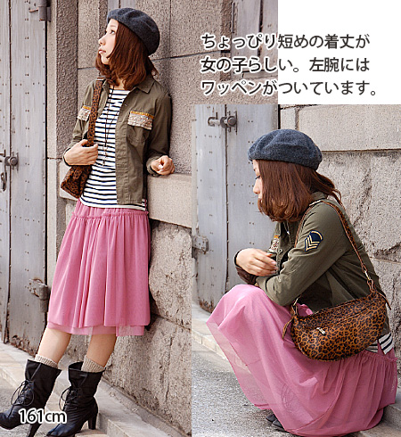 Cute sequin and pearl beads and Tyrolean tape chest pocket, vintage style work shirt! / colorful / solid / washing / glitter / remake wind women's long sleeve / Cape ◆ w closet ( ダブルクローゼット ): エスニカルビーズフラップミリタリーツイル t-shirt