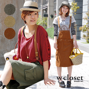 Knee-length overalls you remake the cargo pants! Remove the previous count, Suspender skirt and cargo skirts only ◎ / jumper skirt wind / knee-length ◆ w closet ( ダブルクローゼット ): military 3-WAY カーゴサロペットミディ skirt