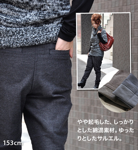 As for the uncle kava-style, material is life! In the adult casual tapered pants ◎ beauty killifish and others office of the Cutch re-cloth such as the winter suit ♪ /fs3gm ◆ greenery (グリーナリー): Heavy rotation sarouel pants