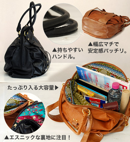 In the open ethnic handkerchief back 地がお time ♪ different material combination of the two types of fake leather elegant portrait Boston bag / commuter school and double zipper / outside pocket / Pocket / tote bags / leather ◆ インサイドエスニッククラムショルダー bag