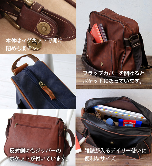 3,025 Pieces sold out! Easy to hold to any code not too sweet form bag! Large A4 magazines and papers and plastic bottles into the commuters a convenient ◎ / over the shoulder gusset and angled shade / bag / bag ◆ ベルトフラップスクエアショルダー bag