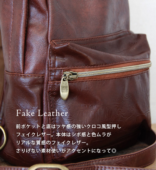 Take a body bag lady men unisex bag shoulder bag slant at rucksack bias; 合皮 fake leather black trip ◆ Legato Largo (legato largo): Classic one shoulder mini ruck case
