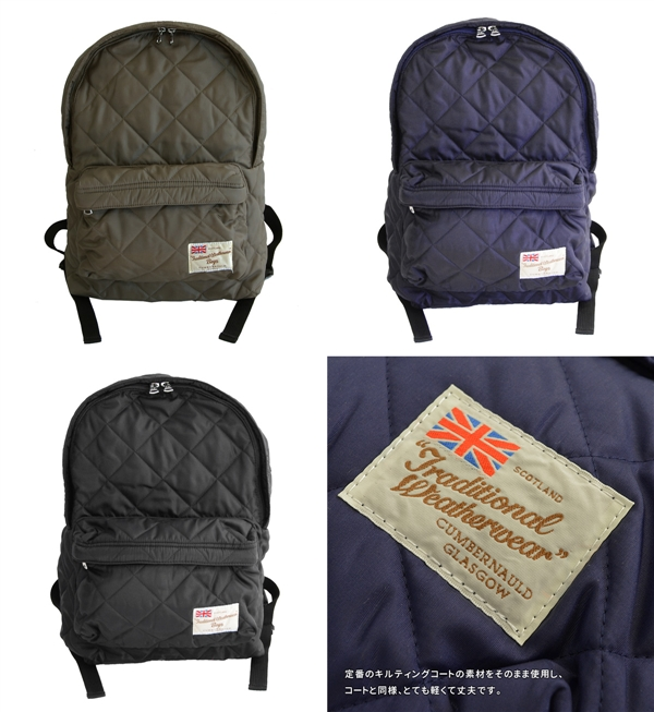 Day pack MACKINTOSH Macintosh DAYPACK bag ◆ Traditional Weatherwear (traditional weather wear) which used material same as a basic quilting coat of TraditionalWeatherwear: Quilting rucksack [plane]