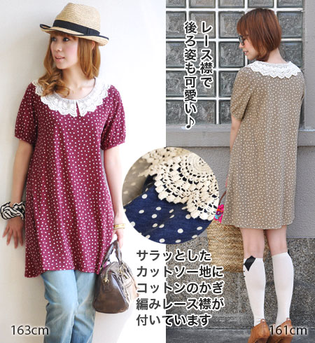 A ラインカットソーワン piece like that wearing a lace collar shirt! 'みずたま' × 'hook lace' x large gathered puff sleeves! Arm cover effect. / with collar style / layered wind / 5 minutes / sleeves odd sleeves / polka dot ◆ key pieces of レースカラードットパフスリーブワン knitting