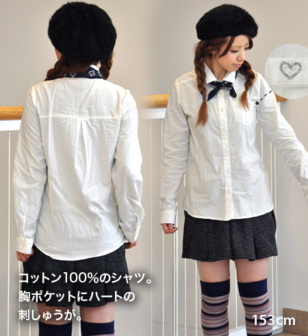 The 100-percent-cotton basic white shirt blouse which one point embroidery of the point ♪ lam heart that basic & neat silhouette can mix-and-match shines in! Heart embroidery shirt for a natural and cool wearing with ◎ / plain fabric / long sleeves /