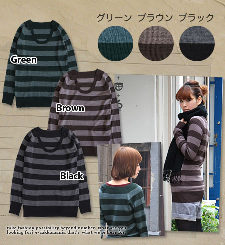 Anyway, a long shot knitwear for the light knit tunic ♪ leading role of 太 horizontal stripes to be usable so that this ♪ says as an inner with pocket of the outstanding performance! Whole pattern long sleeves pullover ◆ grana horizontal stripe knit tunic