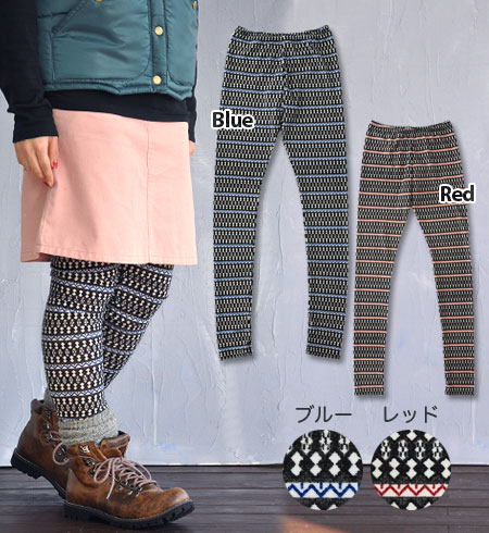 """The horizontal stripe spats which """"is slightly a native"""" which are recommended for an ethnic beginner! It is length in moderate elasticized & people of high stature for ten minutes of the room! The silky polyester material ◎ / enough length"""
