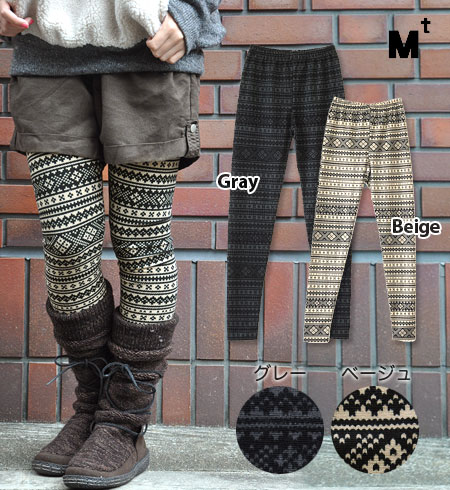 Moderate sweetness & chic, combining monotone Nordic pattern spats! 10 minutes easy-to-handle difficult out less smooth stretch knit knee length leggings / 10/10ths ◆ Mt (Mt): fairailpaternflrengsleggins