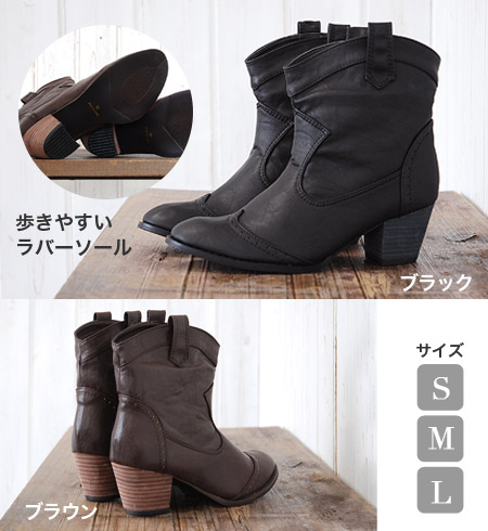 The western boots which is not too serious to be able to wear for a stylish bootie sense! By the simple design which wing tip shines in, I fall into seasonal native coordinates for adult coordinates! / fake leather / 合皮 / higher frequency elimination sho