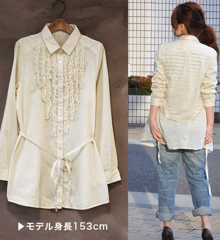Not too sweet a ragged cutoff frills point natural sheer cotton shirt ♪ washed processing of product washing in gentle texture. Waist Ribbon included in browsing freedom universal and long sleeves puff sleeve / a line ◆ cottenbroaddancingfrilshatswan pie