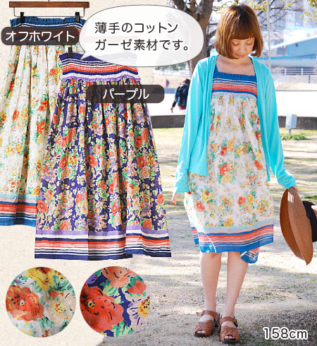 This season come recommended knee-length dress pattern on pattern and then you want to come true in one! Even as a maxi skirt wearing class hero! Bright, tropical resort scheme, this one code truffles / long skirt and Maxi-length / sleeveless ◆ ジュースフラワー