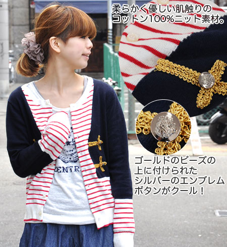 Of a lot of senses of fun that seemed to put on Napoleon jacket on horizontal stripe cut-and-sew deceive; a picture cardigan! / trompe l'oeil ◆ w closet (double closet) attractive as for the Malin-like color: Horizontal stripe on Napoleon cotton knit car